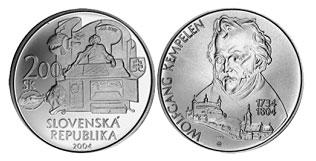 200 крон кемпелен монета серебро 2004 1924 рубль