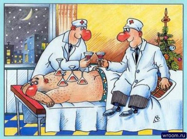 Новогоднее поздравление для медика